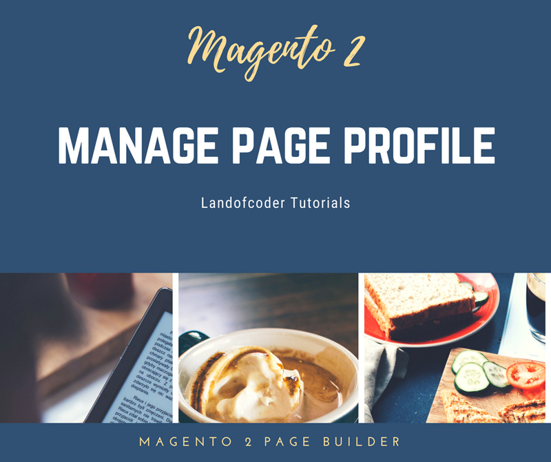 manage magento 2 page profile feature