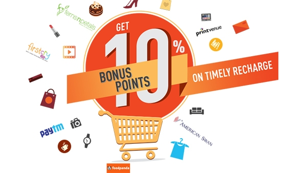 best magento 2.3 reward points