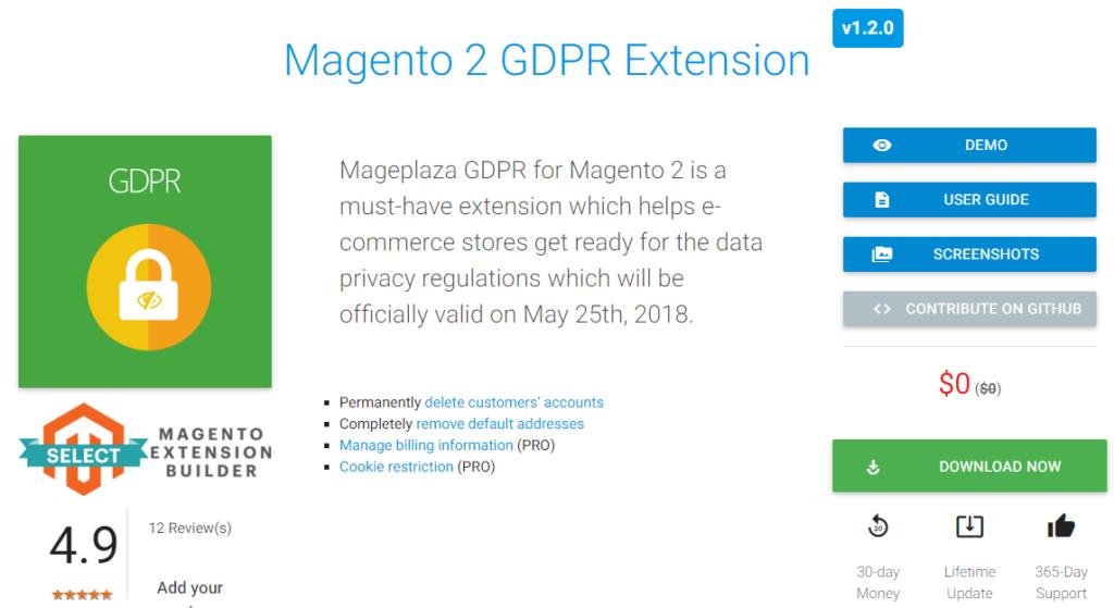 magento 2.3 GDPR extension