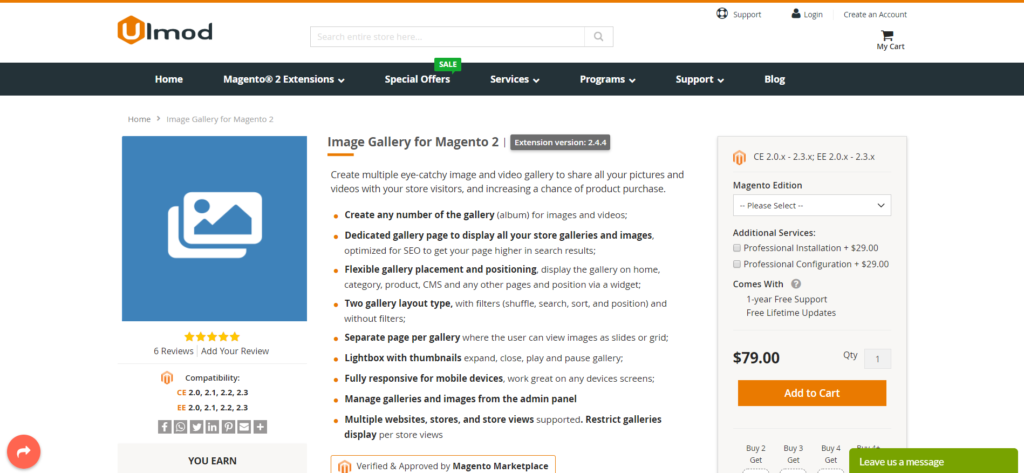 ulmod image gallery for magento 2